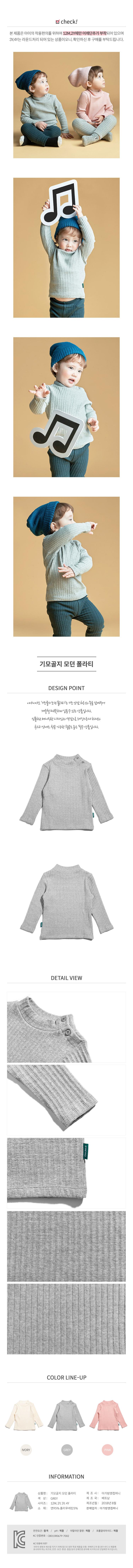 이야이야오 상품정보