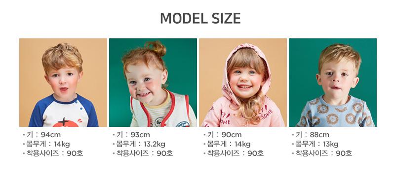 이야이야오 하단 공통 모델사이즈